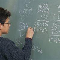 GED® Math Test Preparation